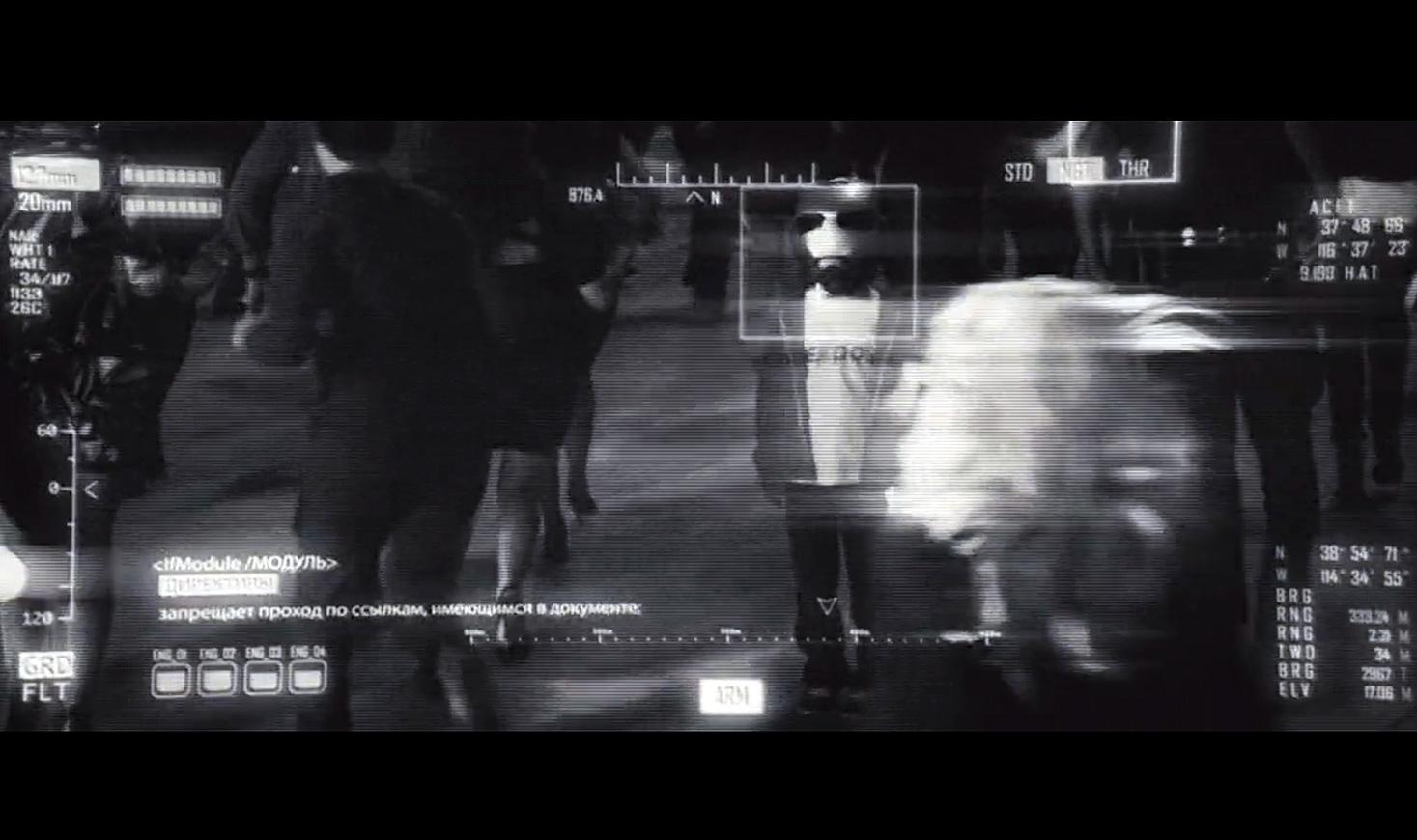 """""""Homem de ferro 2"""" / Imagem do filme"""