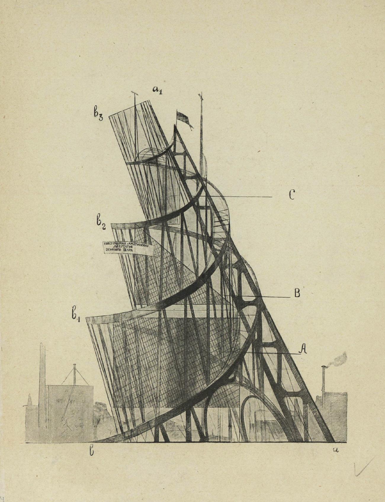 Monumento a la 3ª Internacional. Fuente: Foto de archivo
