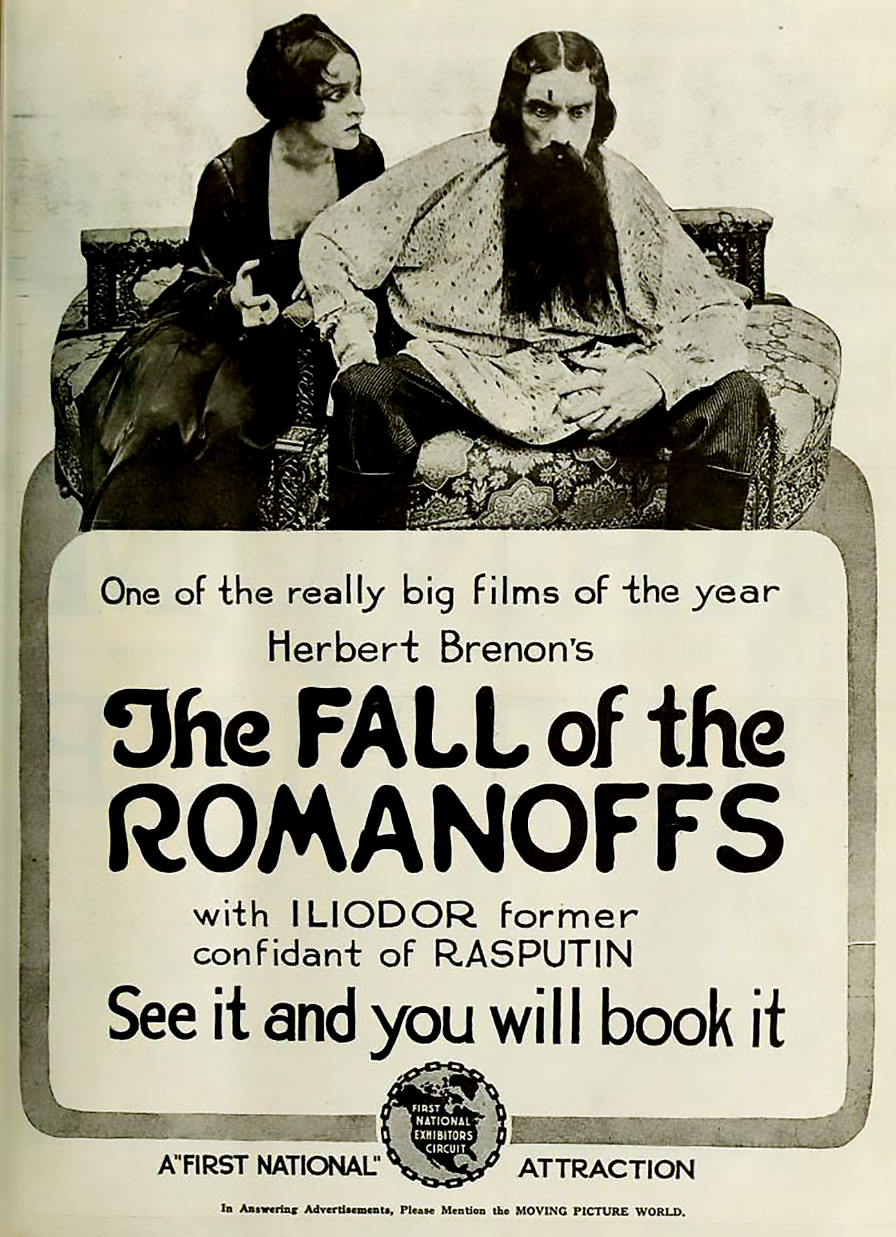 Advertisement in Moving Picture World, May 1918 for the film The Fall of the Romanoffs (1917) with Edward Connelly and Ketty Galanta. / Iliodor Picture Corporation / Herbert Brenon Film Studios / First National