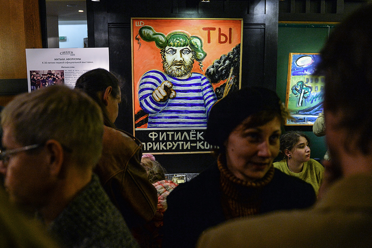 Mitki's exhibition 'Maxims' marking the 30th anniversary of the group's first official exhibition in Moscow.  Source: Vladimir Astapkovich/RIA Novosti
