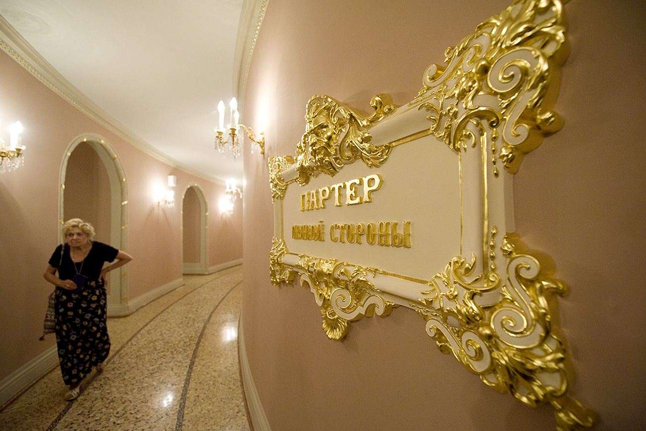 Interior view of the Bolshoi Theater. / Global Look Press