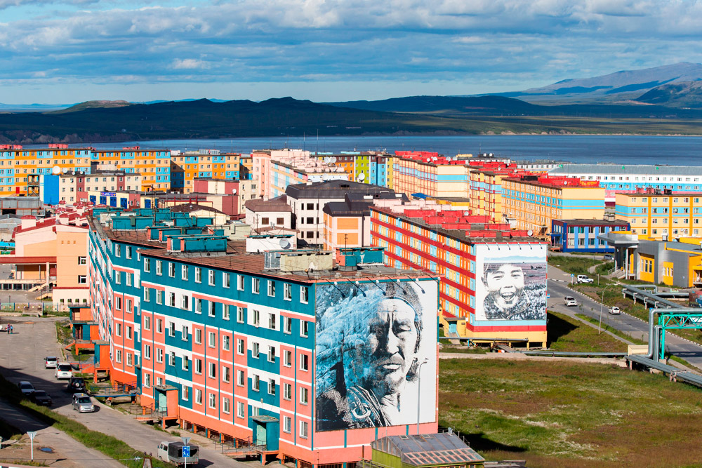 Anadyr, Chukotka's capital city. Yet the real Eskimos live in the tundra, not in the city. Photo credit: Legion-Media