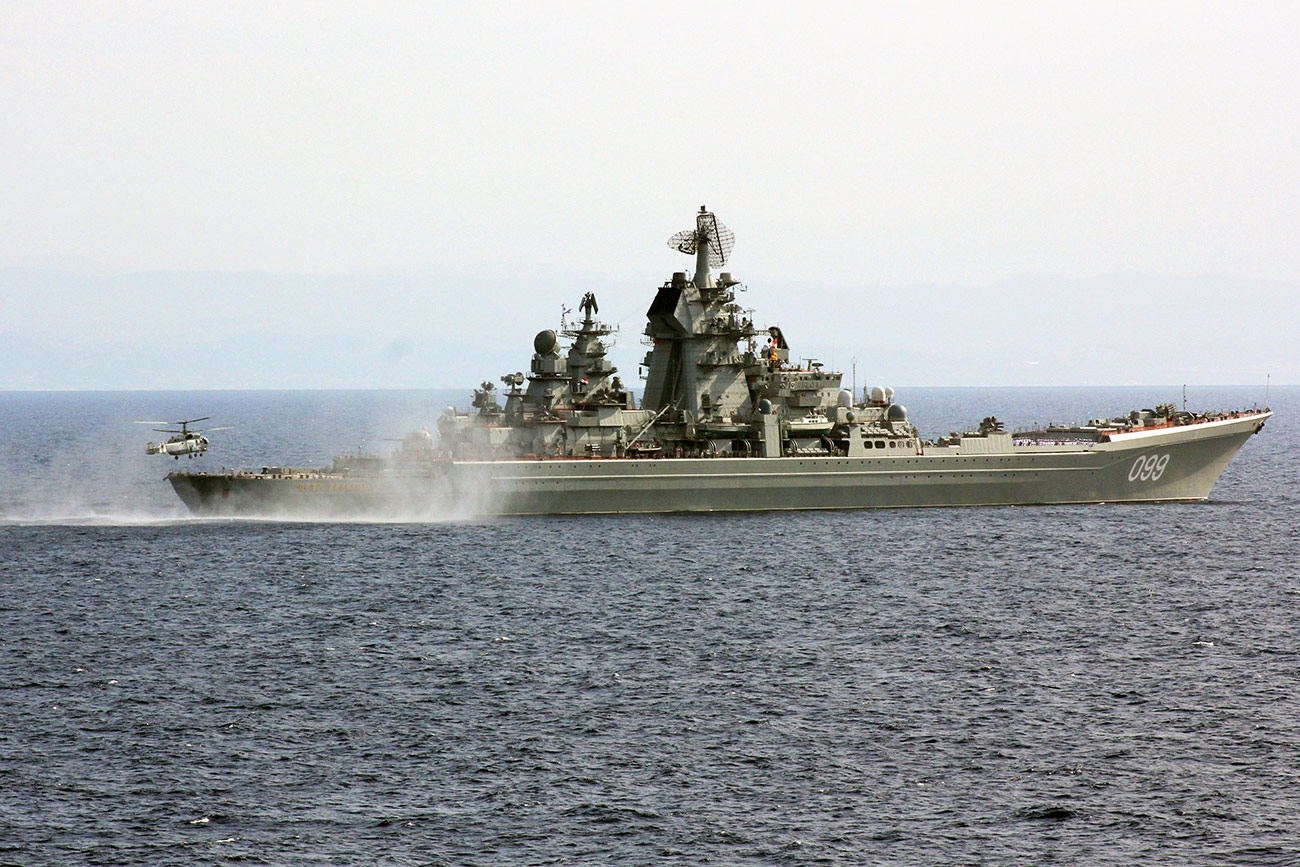 Pyotr Veliky heavy nuclear-powered guided missile cruiser.