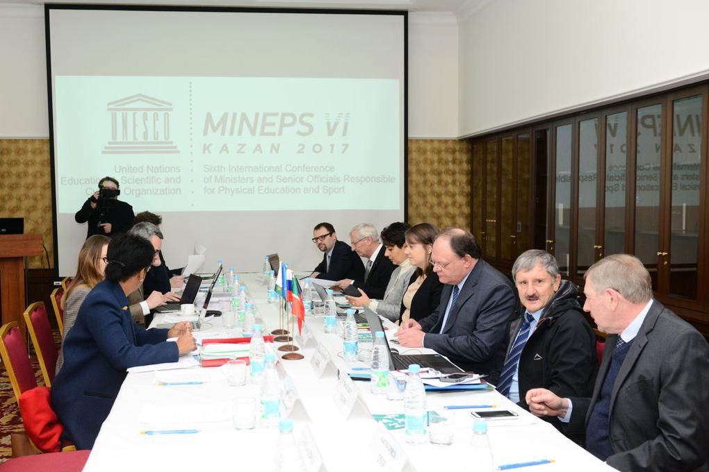 MINEPS in Kazan 2017.