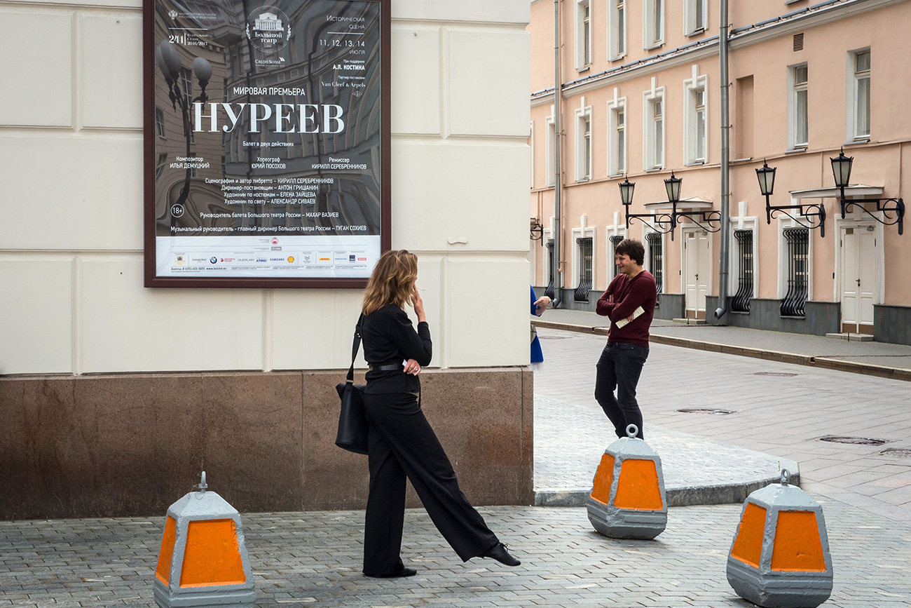 A plaque announcing the 'Nureyev' ballet premiere in Moscow. / AFP