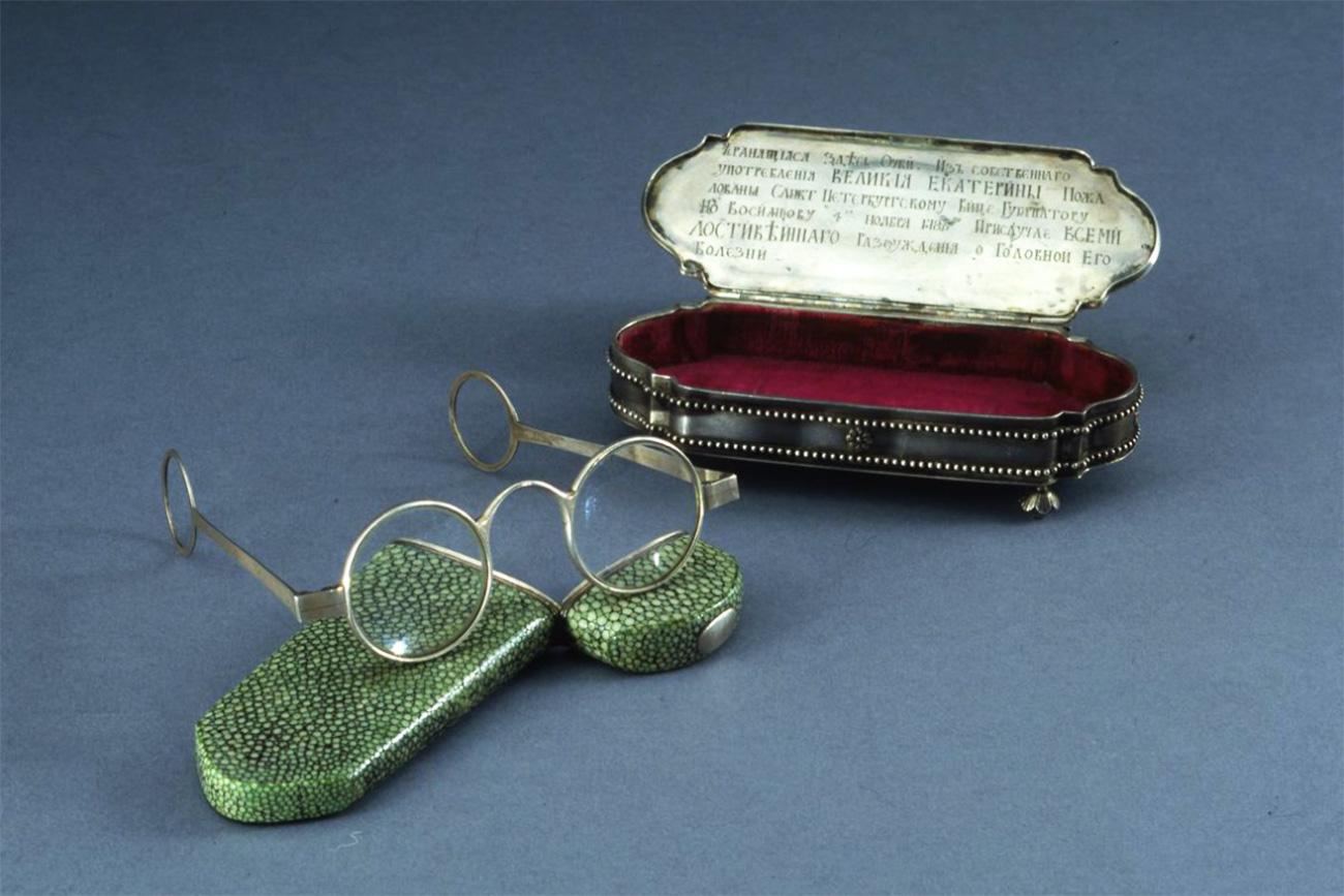 Presente da tsarina a Novoseltsev (Foto: Museu Histórico do Estado)