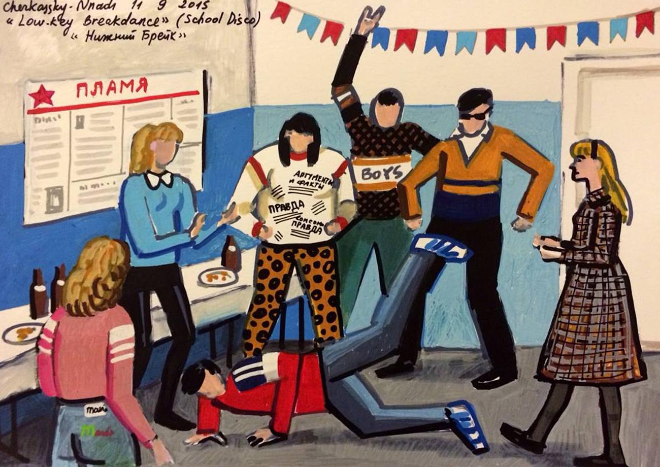 Breakdance dei poveri (Discoteca a scuola). Pennarello su carta, 19.5x20.8 cm. 2015. Fonte: Zoya Cherkassky-Nnadi