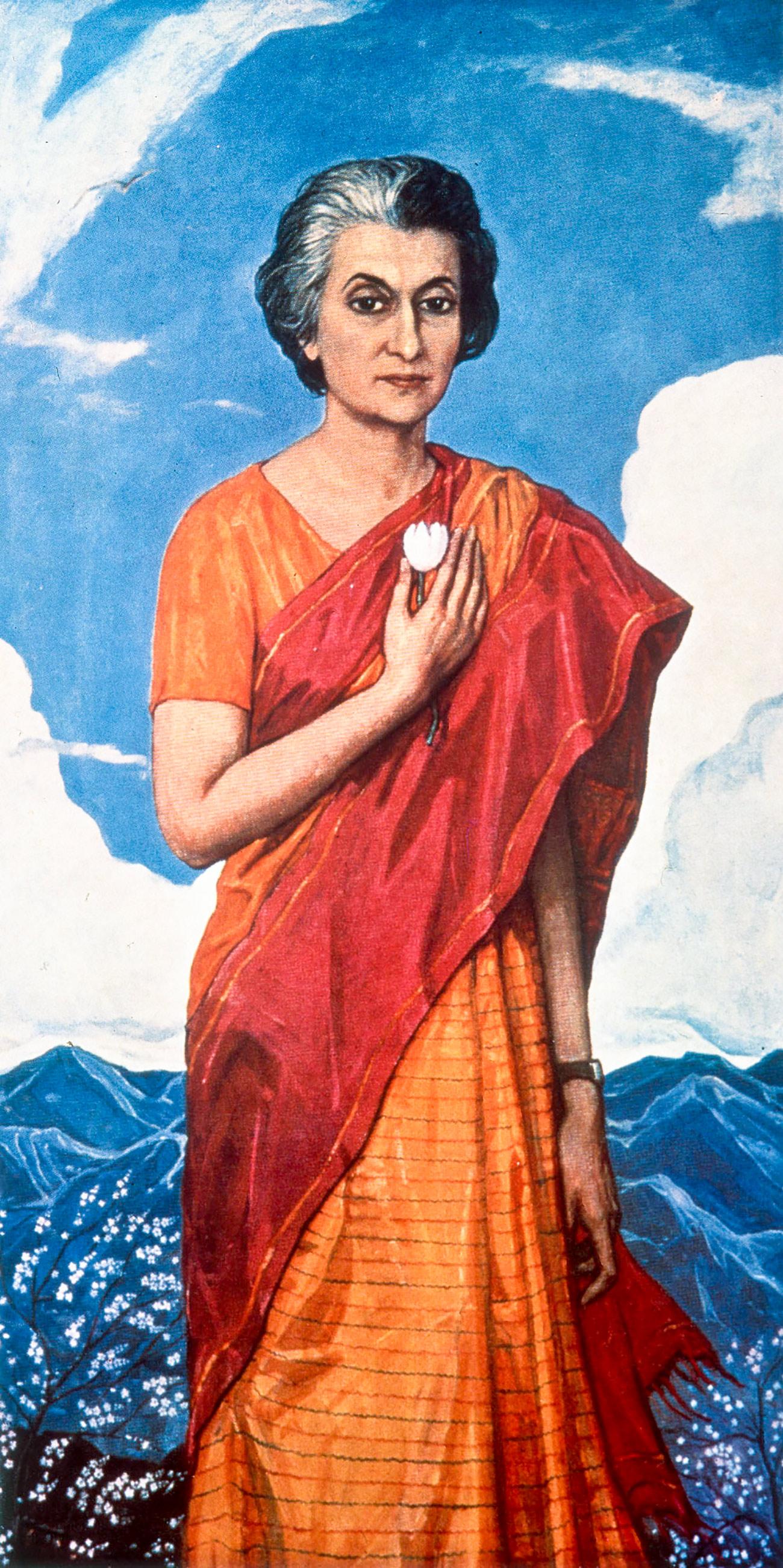 ... па до Индире Ганди.(Слика: Портрет премијера Индије Индире Ганди, 1973. година)