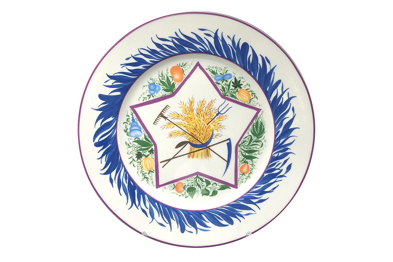 Fonte: Fabbrica imperiale di porcellana