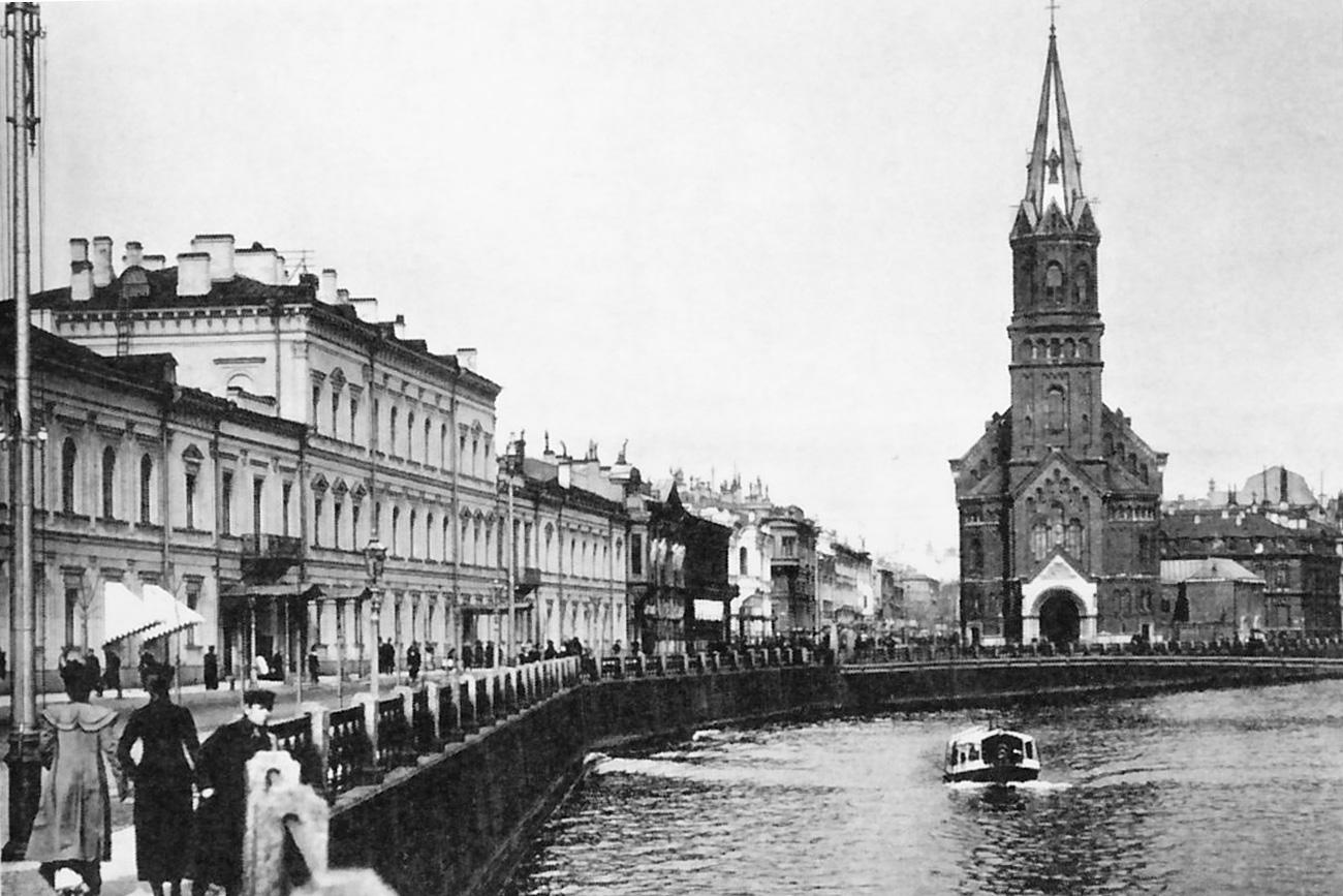 Die deutsche Reformierte Kirche an der Moika / Archive Photo