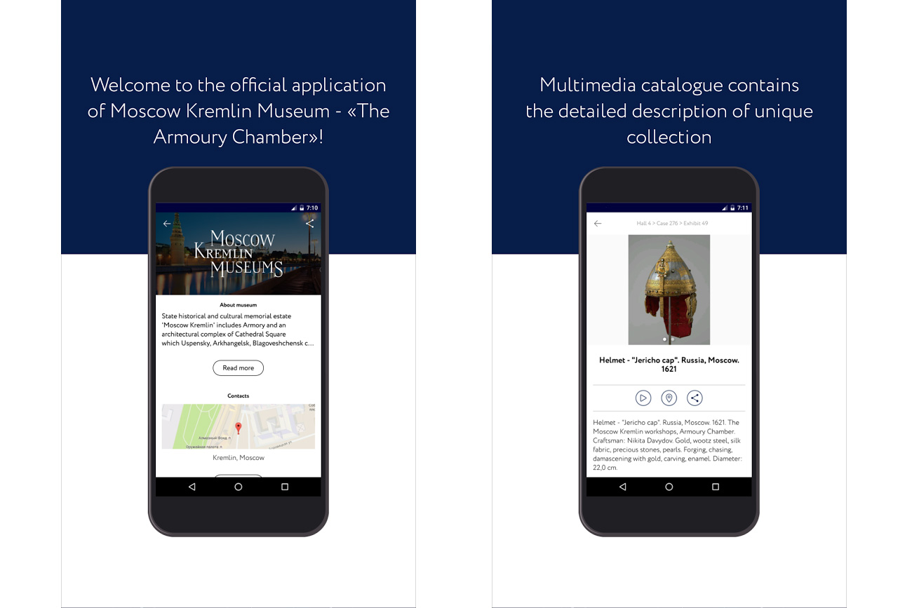Kremlin Museum and Armoury Chamber / Screenshot