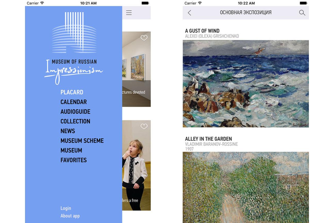 New Museum of Russian Impressionism / Screenshot