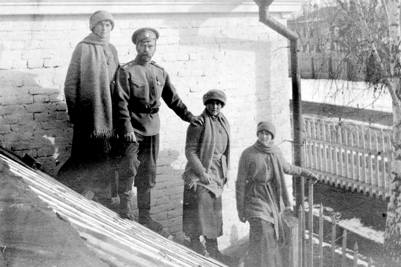 Družina Romanov.