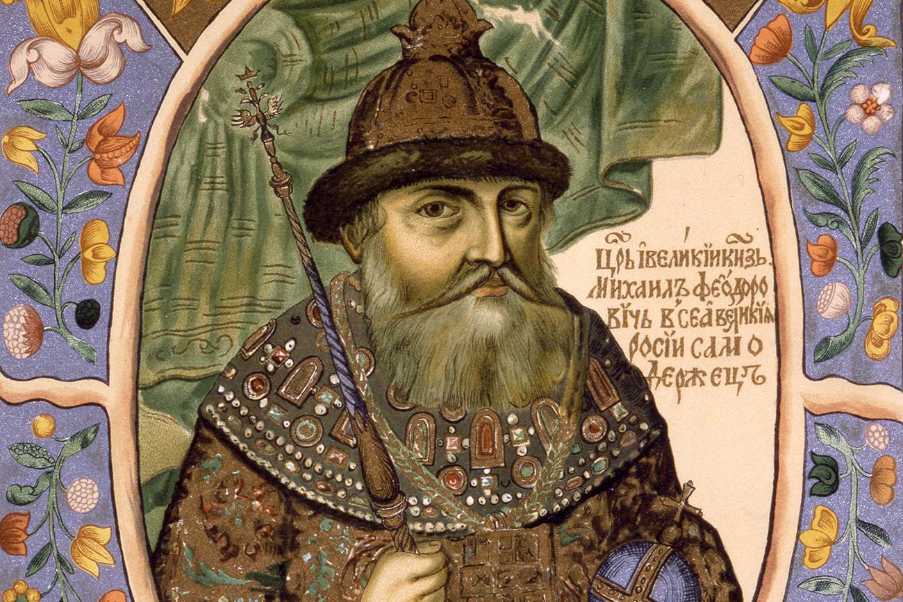 Михаил Фјодорович Романов.