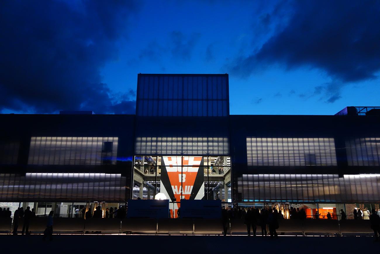 Garage Museum of Contemporary Art\n