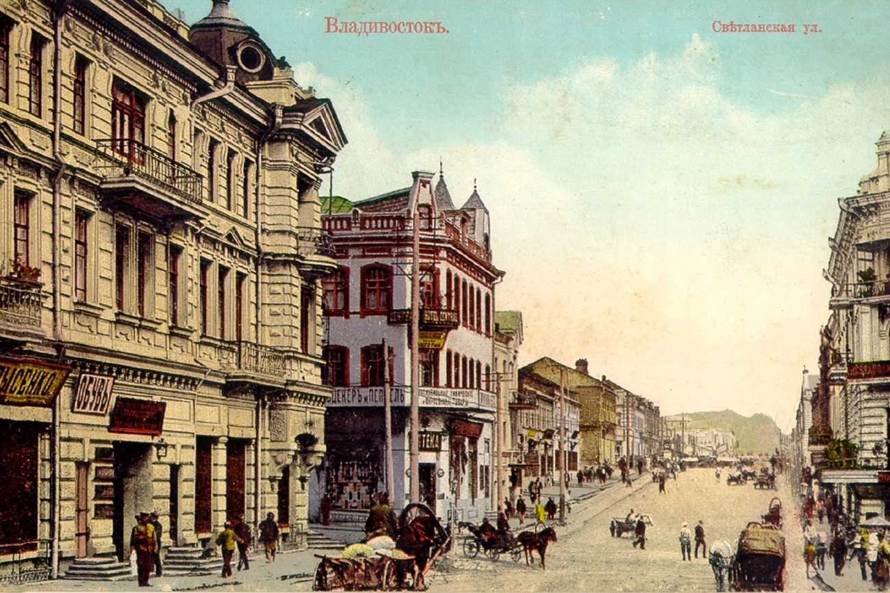 La calle Setlánskaia de Vladivostok.