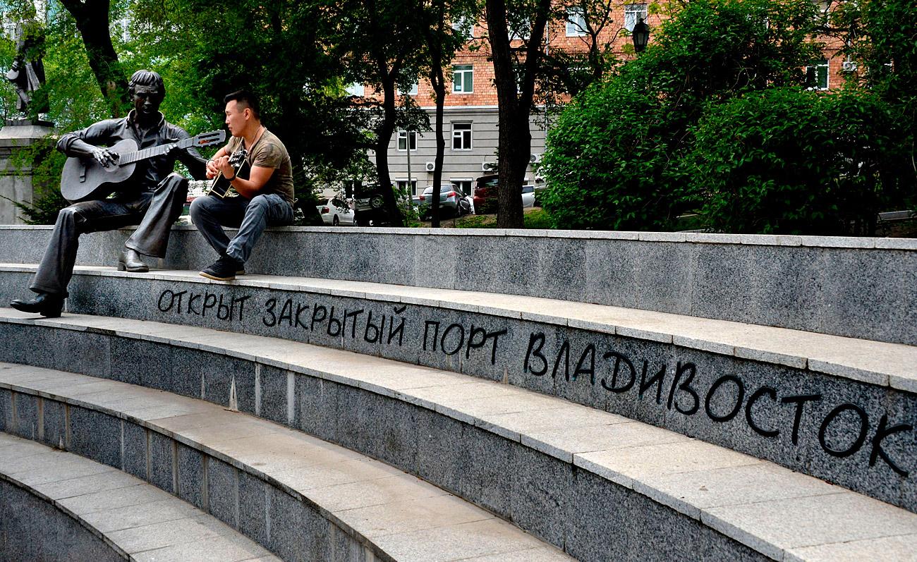 RIA Novosti/Vitaly Ankov