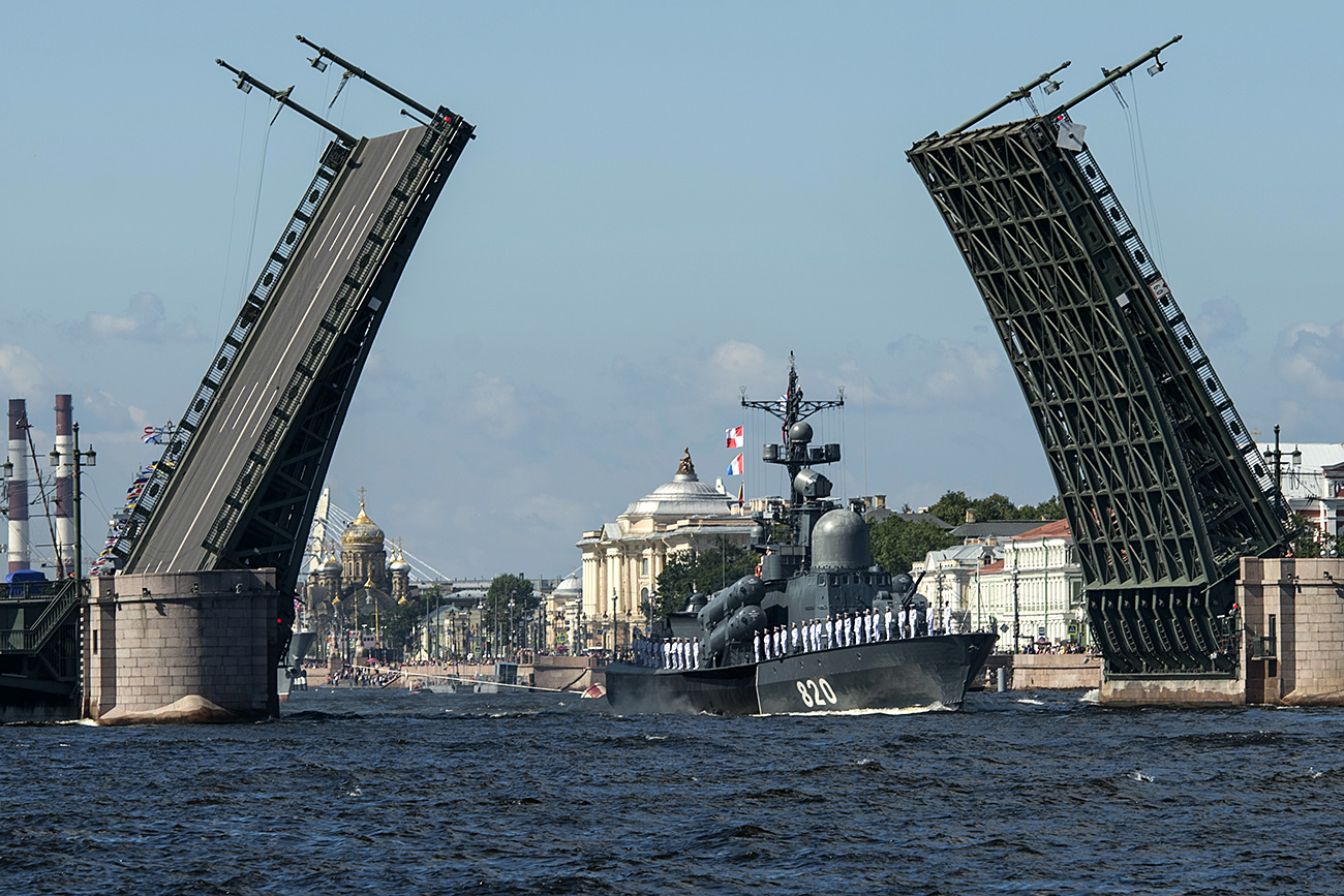 Chuvashia missile boat during the rehearsal of the parade marking Russian Navy Day in St. Petersburg.