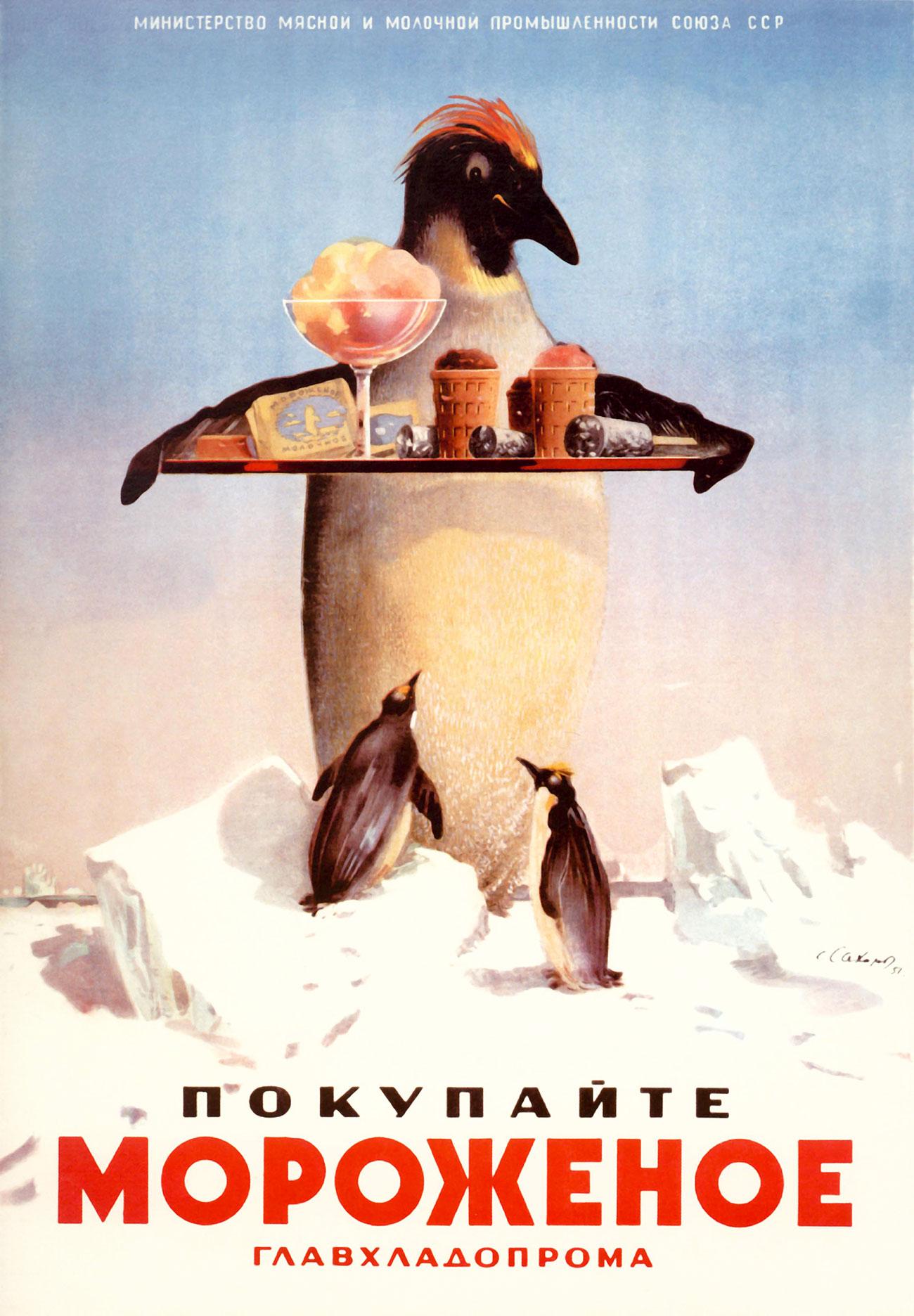 """Mentre uno dei gelati più popolari aveva un eschimese riprodotto sul bastoncino // Poster pubblicitario sovietico: """"Comprate il gelato della GlavKhladoProm"""""""