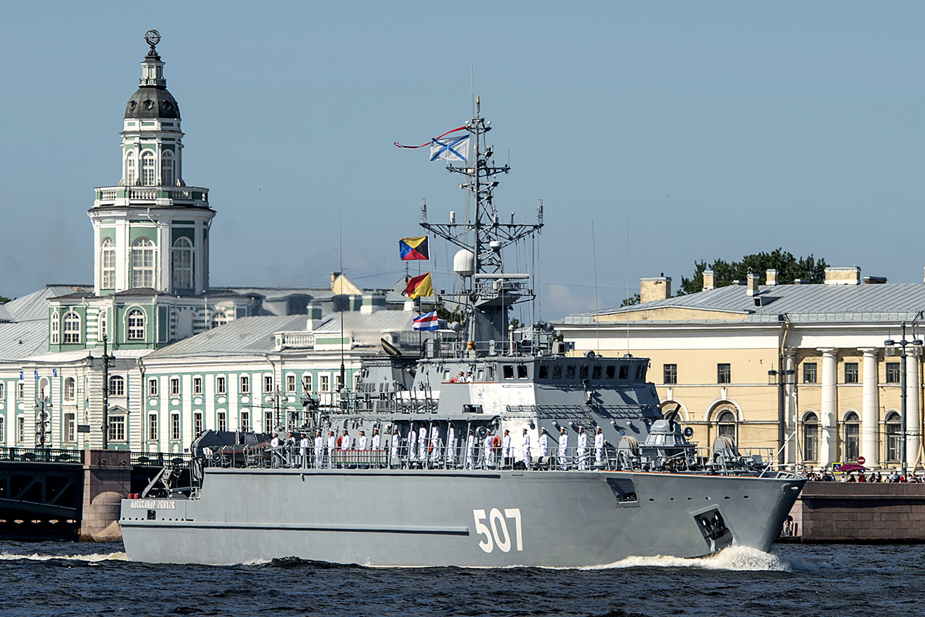 Alexander Obukhov Project 12700 mine sweeper during the rehearsal of the parade marking Russian Navy Day in St. Petersburg.