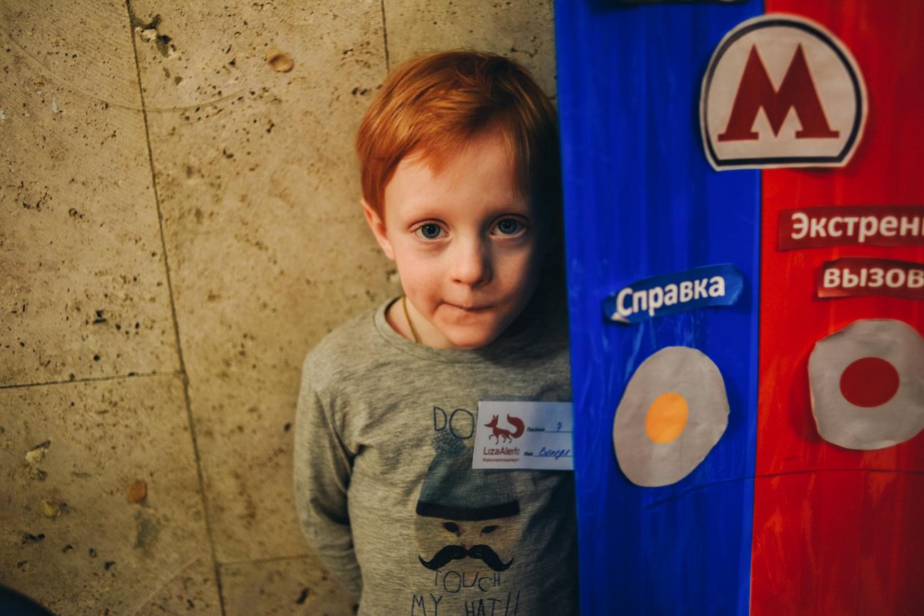 児童は災難で行方不明になることが多い=写真提供:「リザ・アラート」
