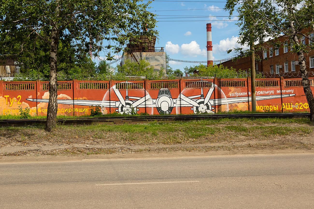Nel 2016 è apparsa una vera e propria galleria all'aperto, con una serie di murales, sulla recinzione di cemento armato dell'enorme impianto industriale che produce motori per aereo. Vi sono raffigurati tutti gli aerei della Seconda guerra mondiale che montavano motori prodotti qui (allora la città si chiamava Molotov, nome che ha mantenuto dal 1940 al 1957).Tra gli altri, i caccia Polikarpov I-16, Lavochkin La-5 e La-5FN, i bombardieri Sukhoi Su-2 e Tupolev Tu-2, e l'aereo da trasporto Lisunov Li-2. In totale, ci sono 19 jet, cinque elicotteri, quattro motori per aeromobili e due missili disegnati sulla gigantesca tela di cemento grigio.La lunghezza dell'opera è di circa un chilometro, e ci sono volute 1.243 bombolette spray e circa una tonnellata di vernice da esterni per completarla
