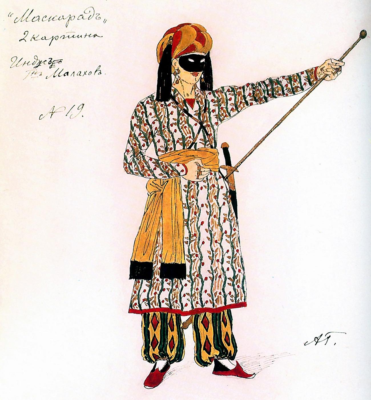 "Costume design for ""Masquerade"" by Alexander Golovin  / Alexandrinsky Theatre"