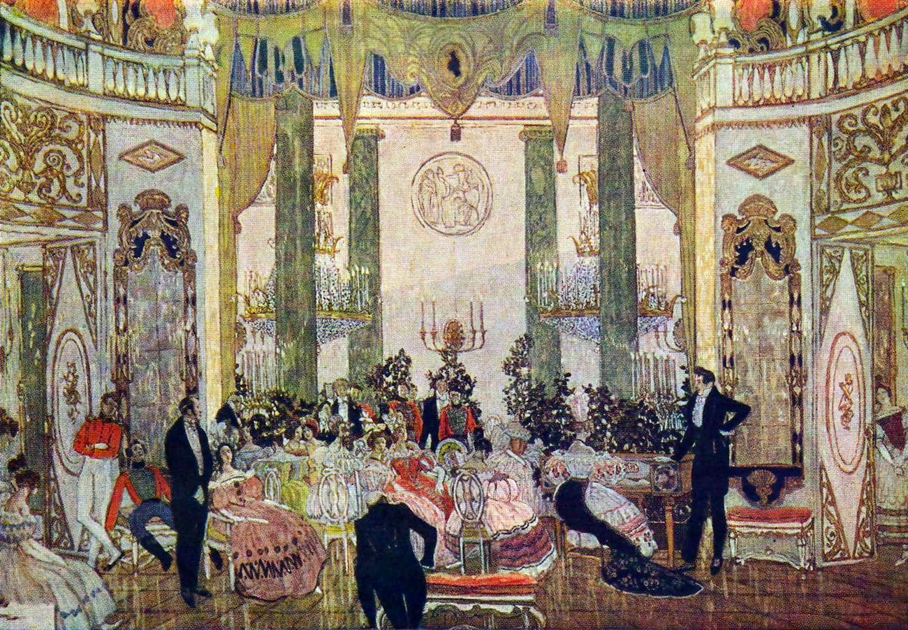A sketch for a ball scene / Alexandrinsky Theatre