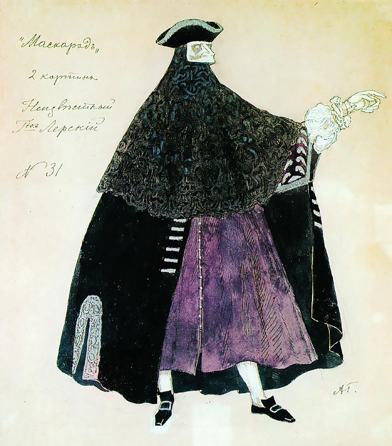 Alexander Golovin's costume design / Alexandrinsky Theatre