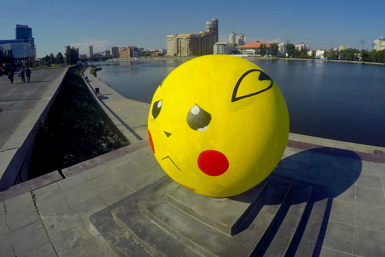 Only days after the initial artwork was scrubbed off, the granite ball received another lick of paint - this time in the form of a melancholy Pikachu. Source: Roma Ink