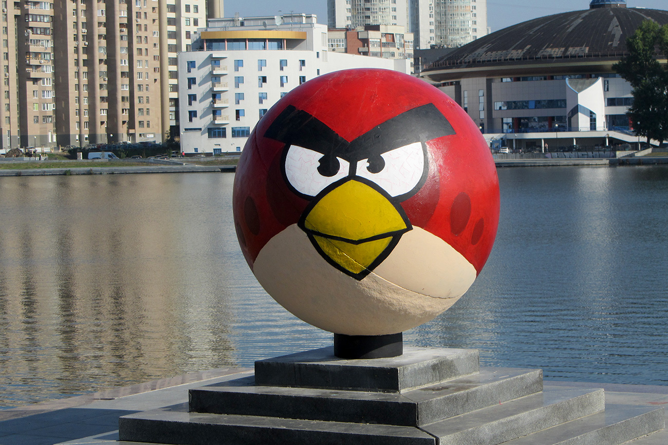 The sculpture took the form of an Angry Bird in 2013. Source: ekburg.tv