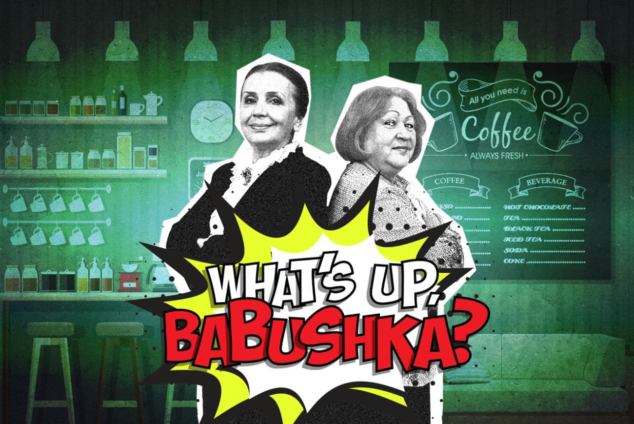 What's up, babushka? / Alexandr Kislov / RBTH