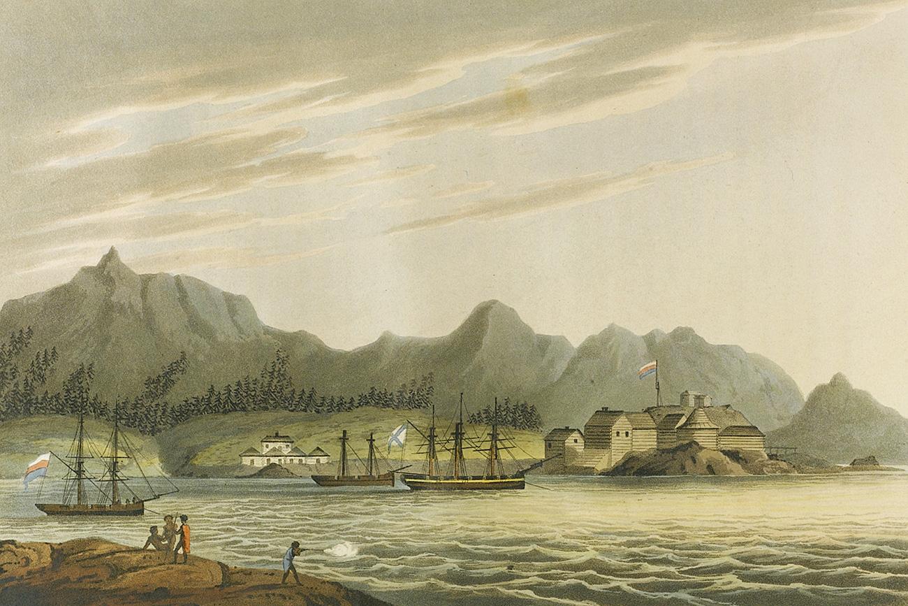 Lisianski: la circunnavegación (1803-06), en la nave Nevá.
