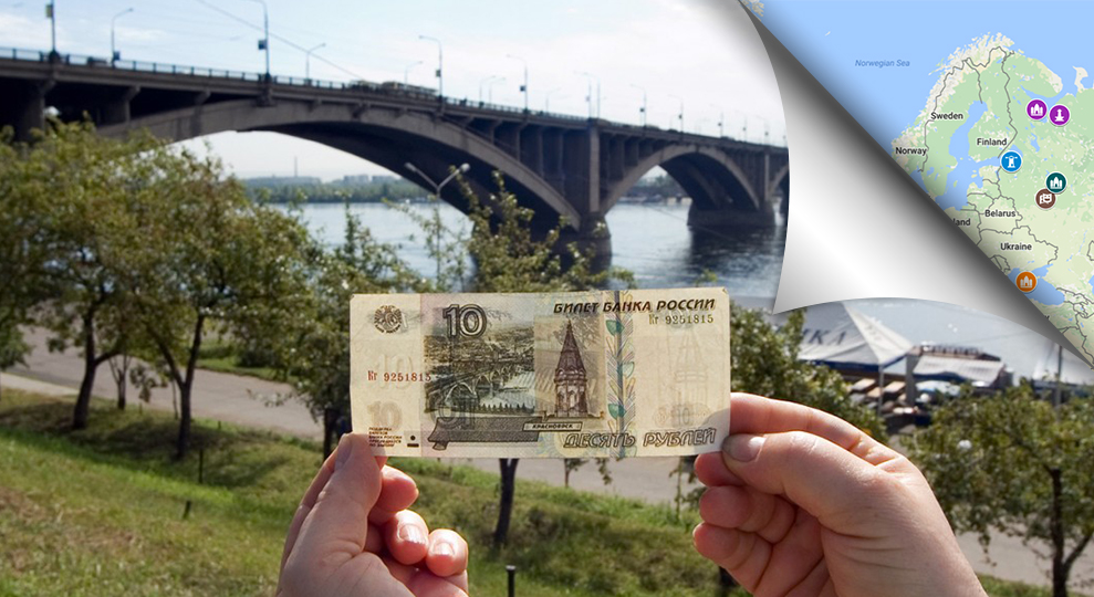 Kommunalny Bridge in Krasnoyarsk