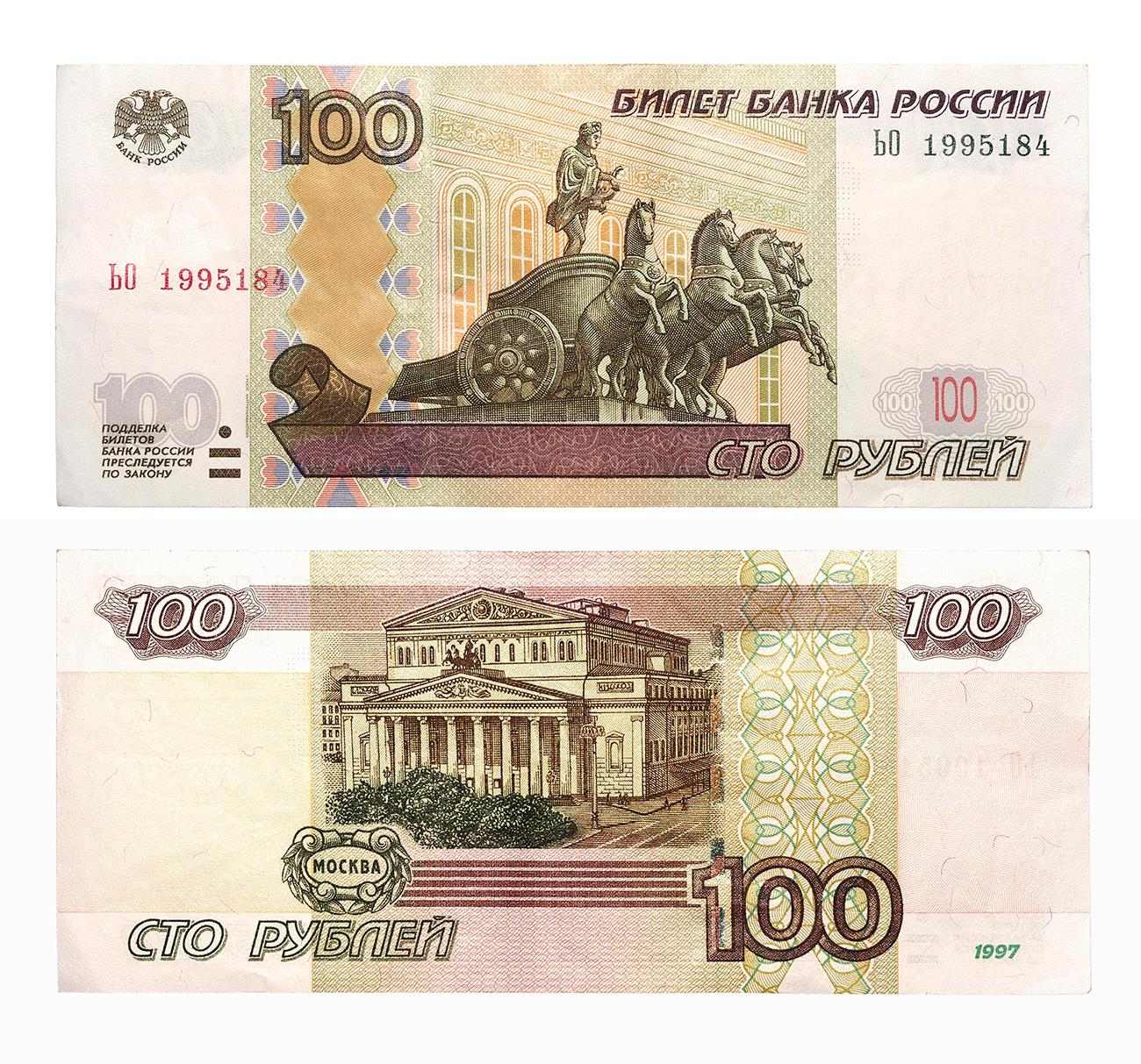 100 rubles / Global Look Press
