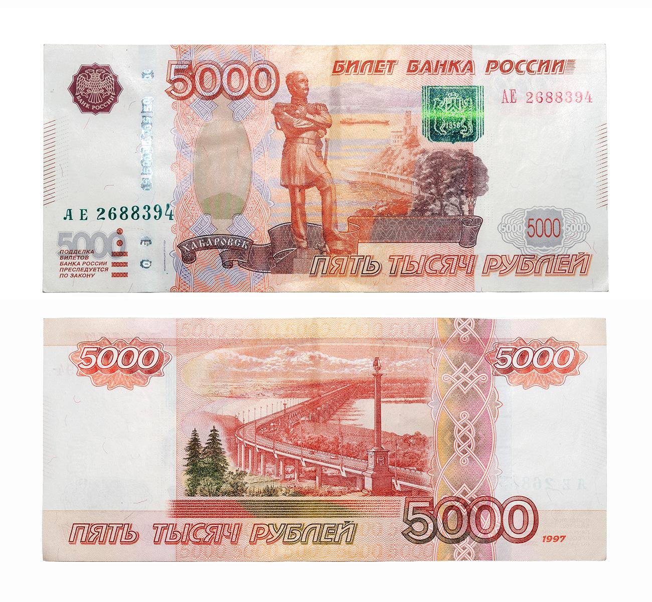 5000 rubles / Global Look Press