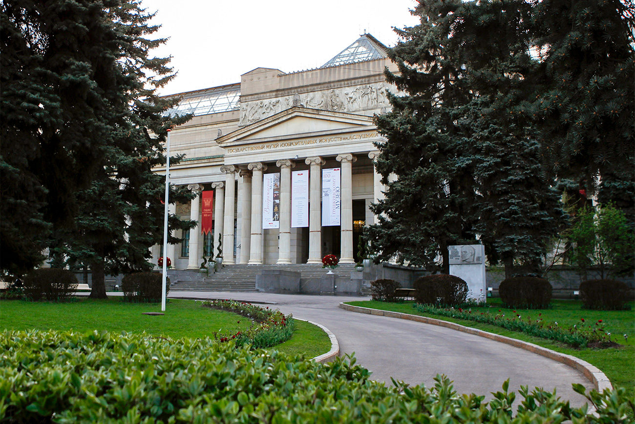 El Museo Estatal Pushkin de Bellas Artes.