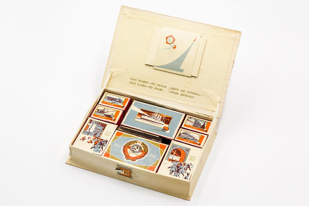 Matchboxes dedicated to 50 years anniversary of the Bolshevik Revolution / Igor Rodin
