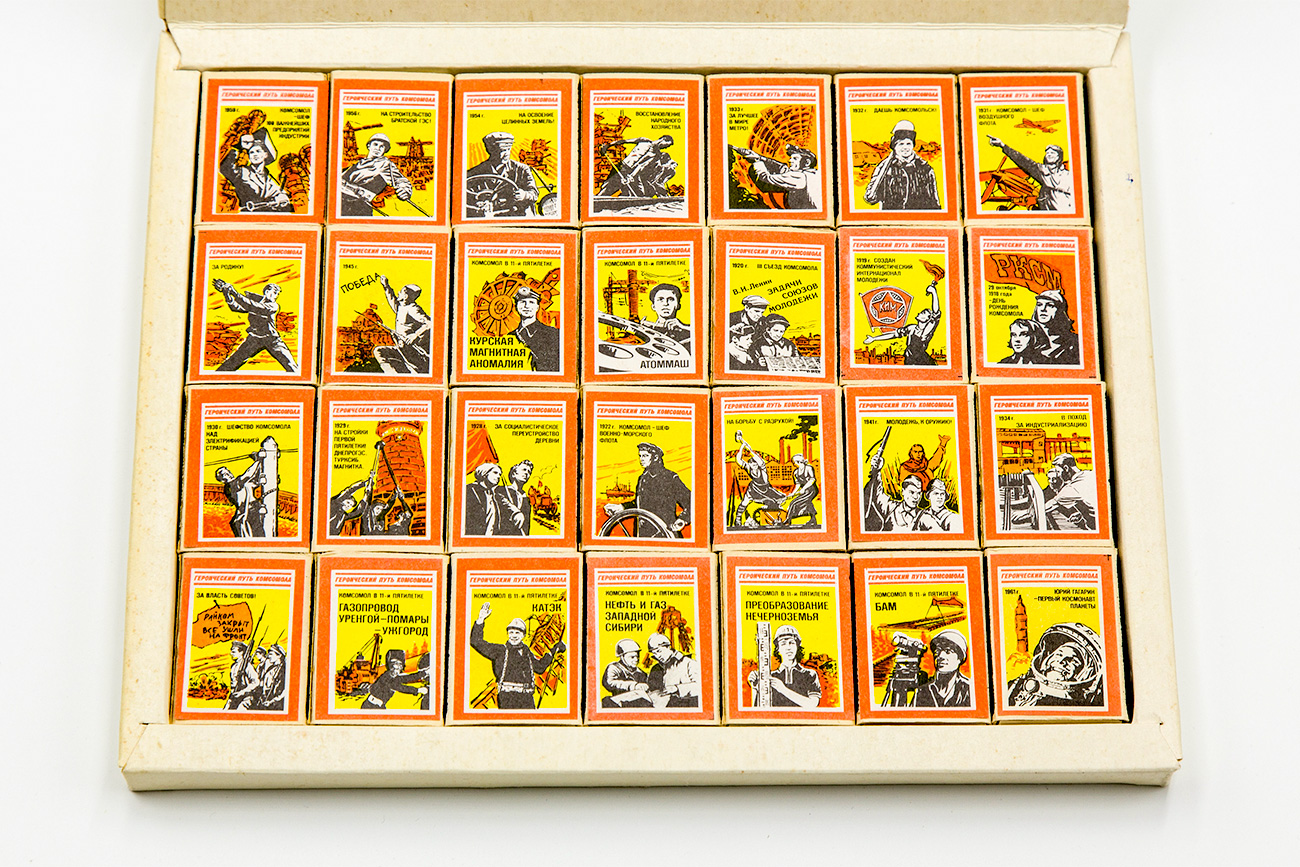 Matchboxes dedicated to the Young Communist League / Igor Rodin