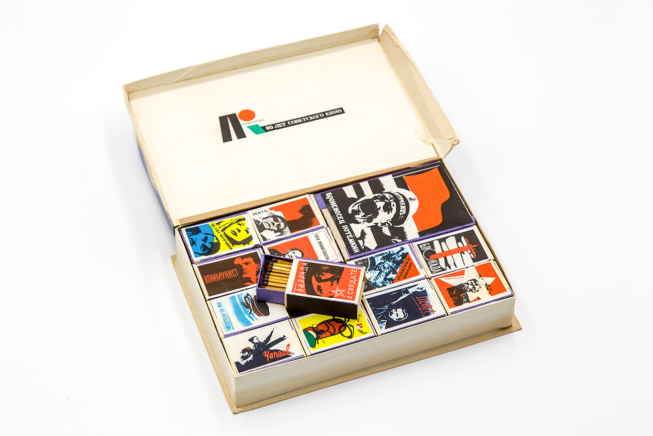 Matchboxes dedicated to 60 years anniversary of Soviet cinema / Igor Rodin
