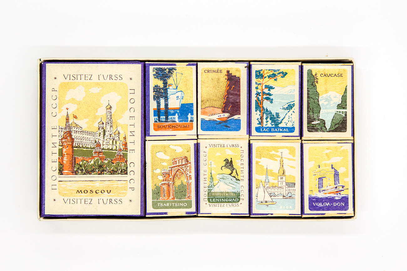 Matchboxes for export with images of well-known tourist cites in USSR / Igor Rodin