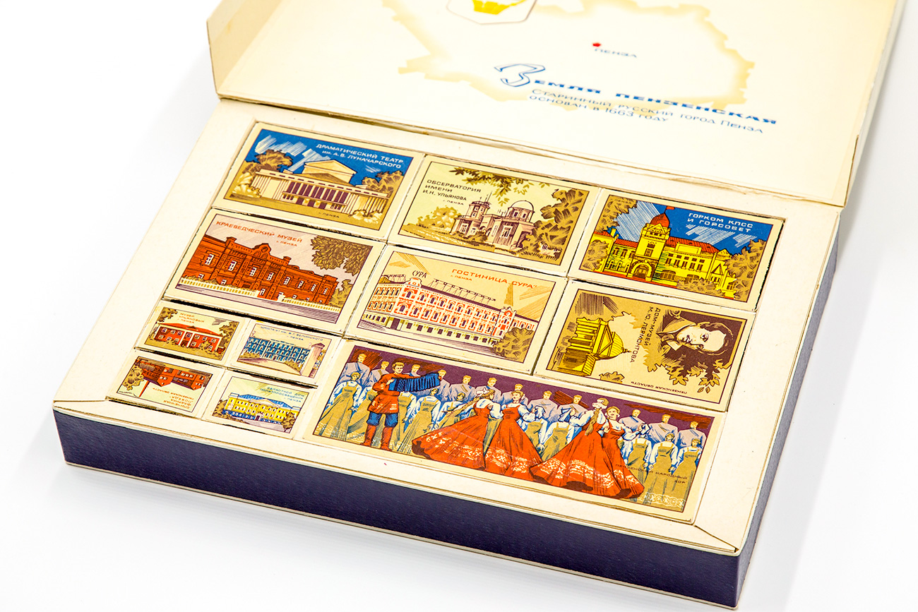 Some matchboxes were inspired by Russian cities like Penza / Igor Rodin