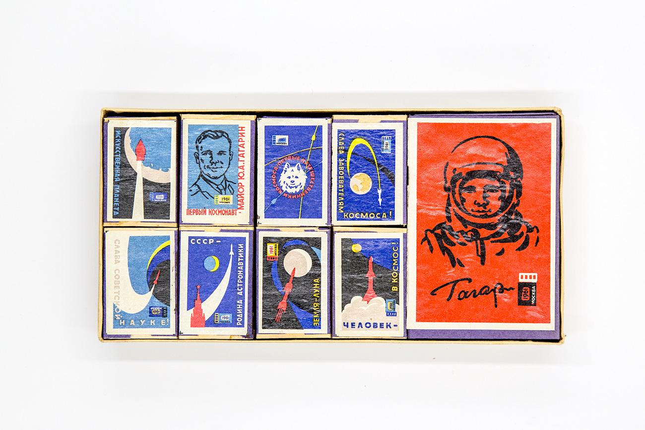 Souvenir matchboxes dedicated to Yuri Gagarin / Igor Rodin