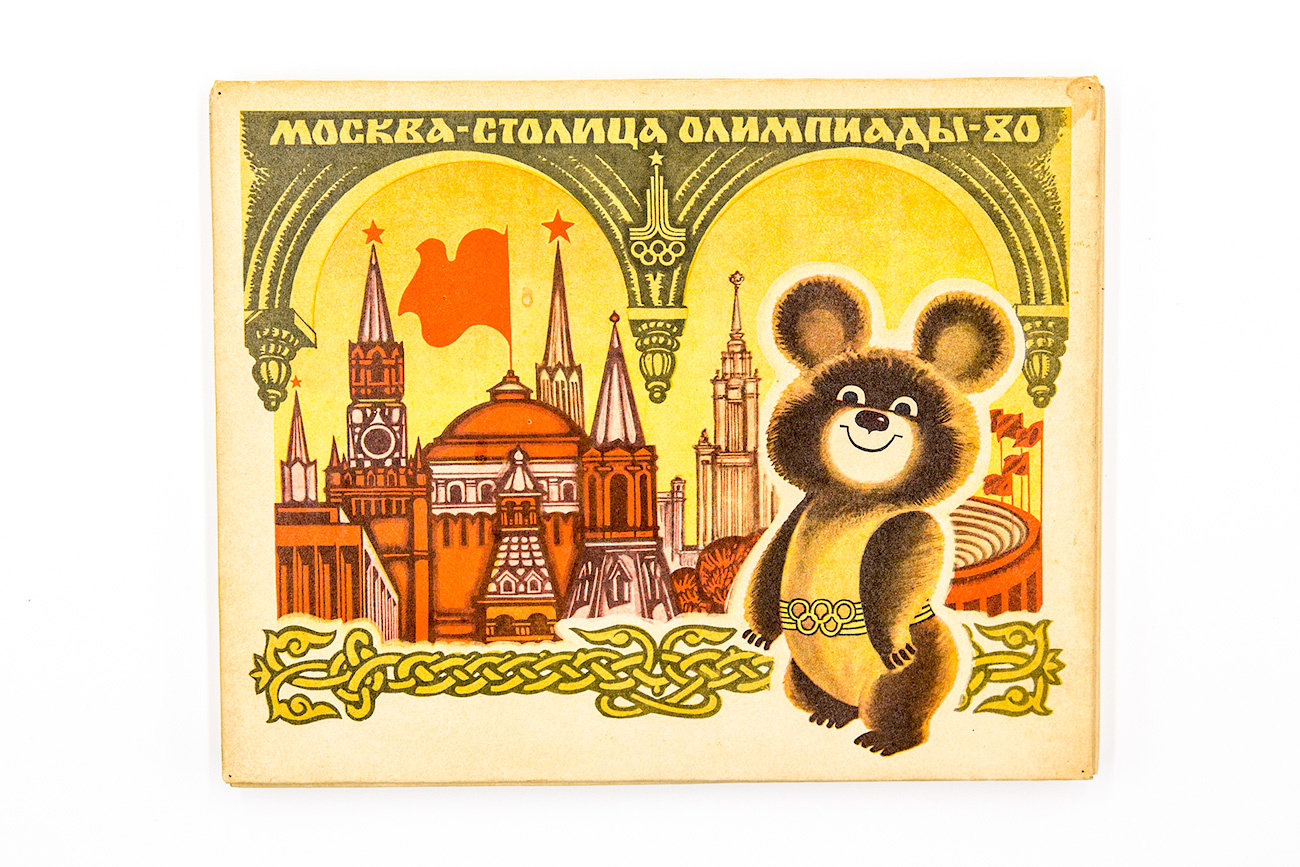 Matchboxes with famous Olympic bear - a symbol of 1980 Summer Olympics / Igor Rodin