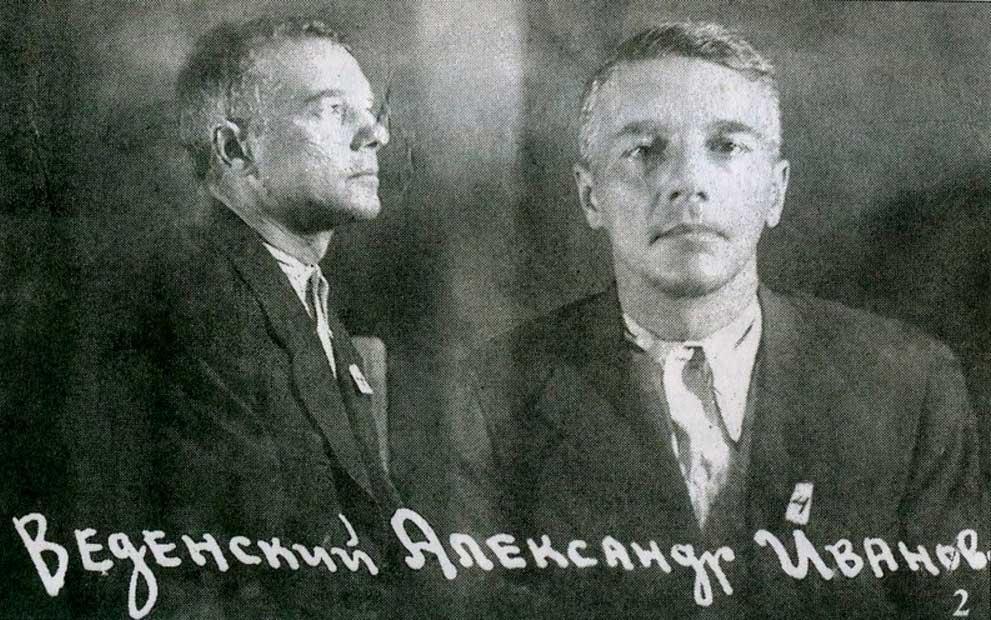 Alexander Vvedensky / Archive photo