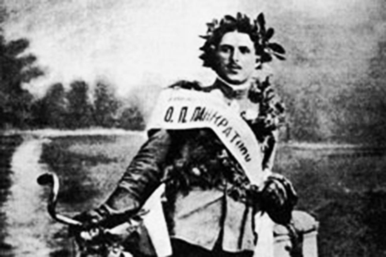 Онисим Панкратов. Извор: архивска фотографија