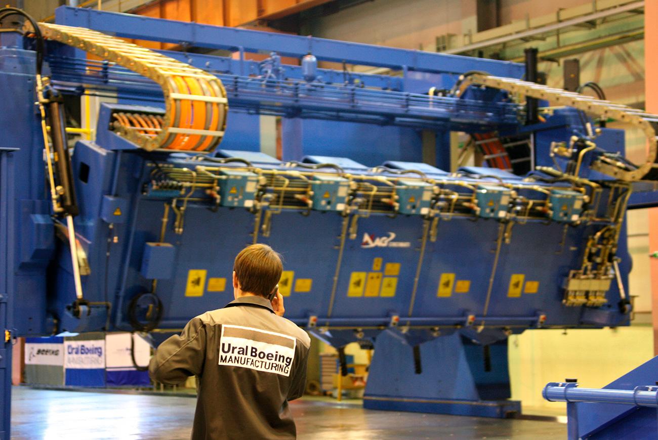 Ural Boeing Manufacturing (UBM), empresa conjunta de Boeing y VSMPO-Avisma Corporation en los Urales. Fuente: Pável Lisítsin/RIA Novosti