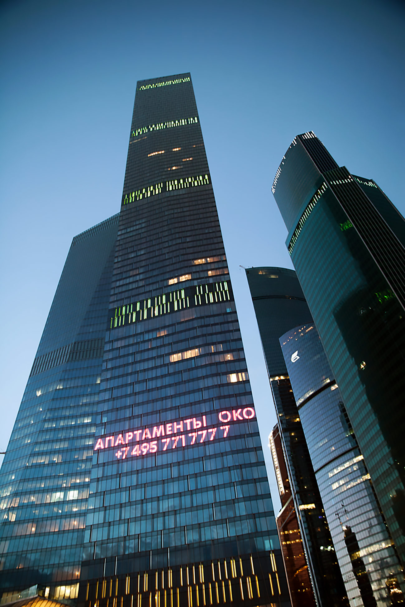 OKO (la torre del sur)  de Moscú / Legion Media