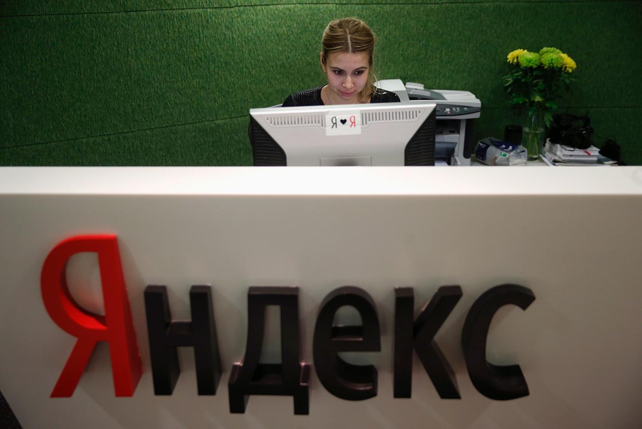 Sede do Yandex em Moscou