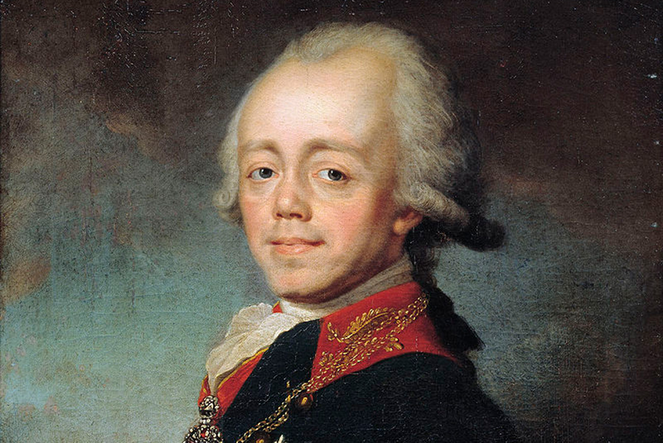 Paul I. / Wikipedia